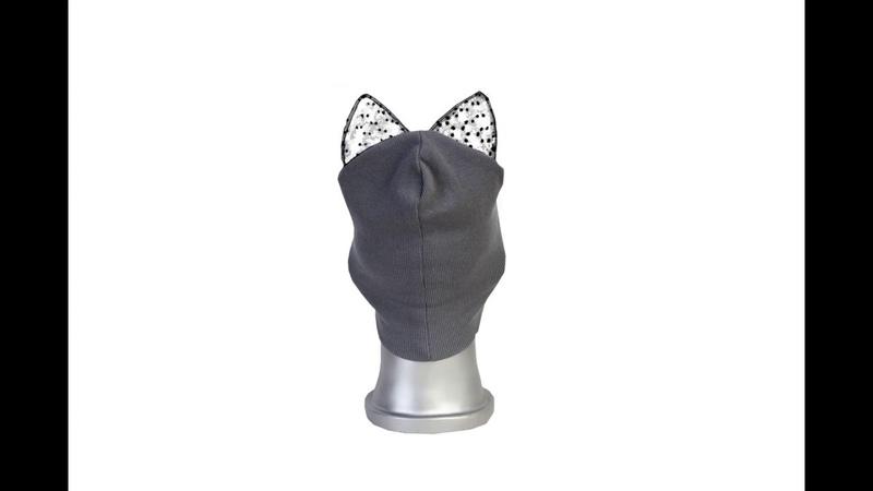 Шапочка Кошка с ажурными ушками