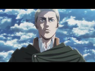 (attack on titan) erwin smith the last stand