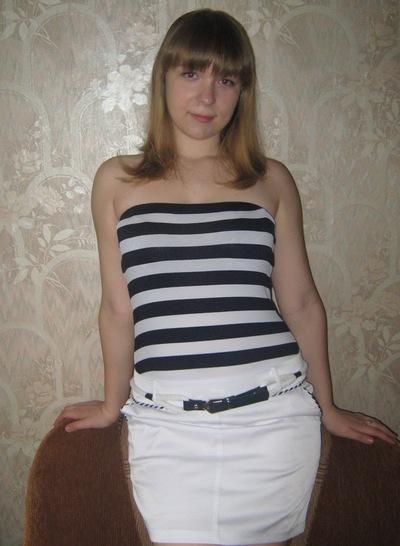 Марина Караваева, 3 февраля 1994, id191526812