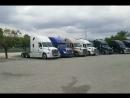 Небольшая парковка для грузовиков без трейлеров