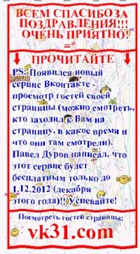 Вероника Умарова