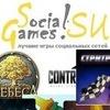 Social Games (Социальные игры)