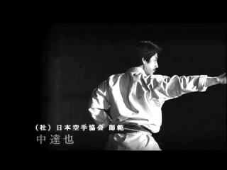 Kuro Obi (Black Belt) Akihito Yagi and Tatsuya Naka's Kata