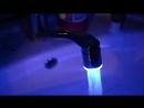 M0053 Подсветка на кран