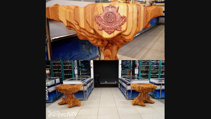 Parametric furniture