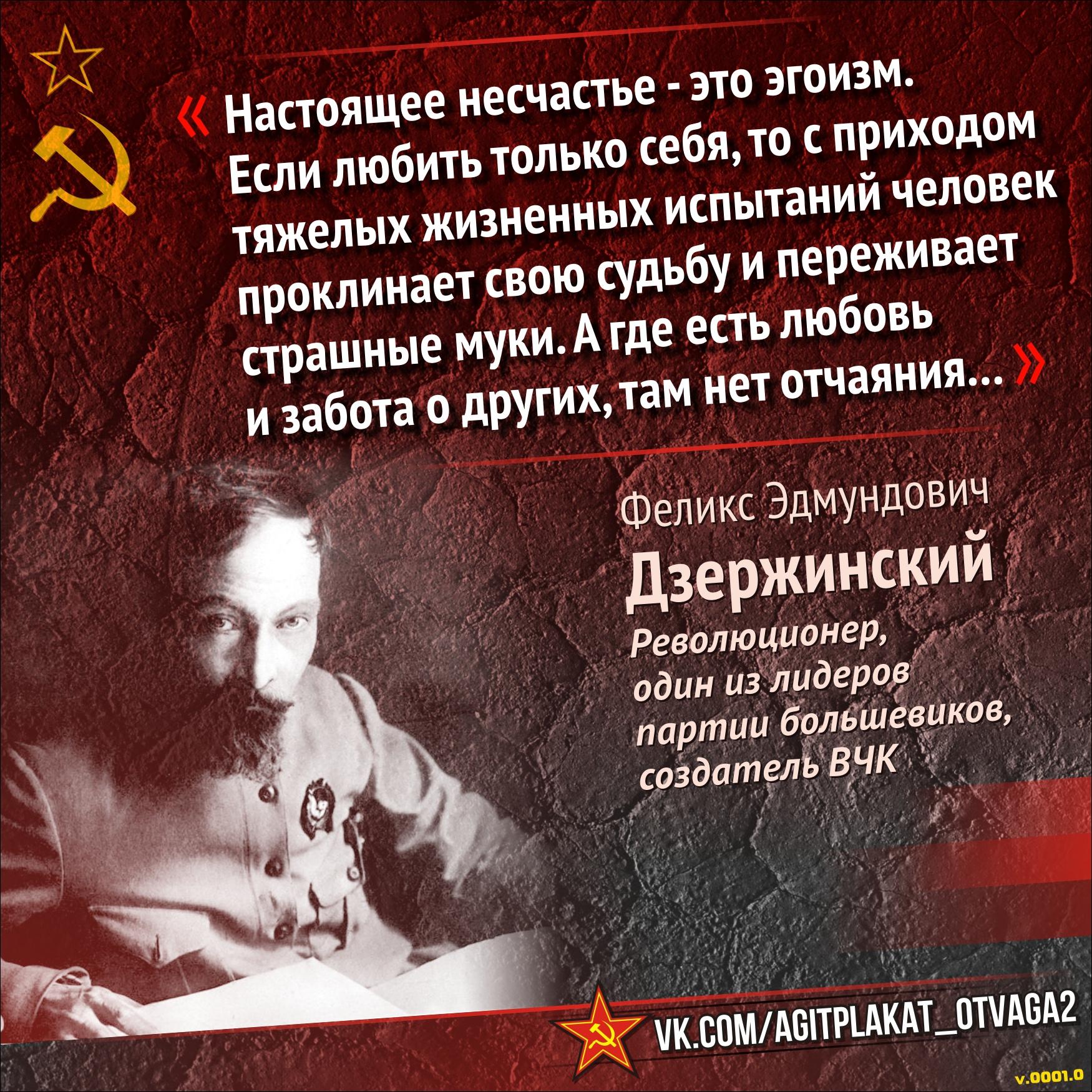 https://pp.userapi.com/c846220/v846220641/e8ba9/XaO5WZBVM_Y.jpg