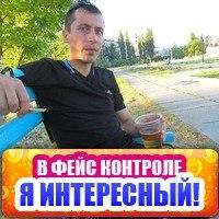 Сергей Струнов, 9 августа , Омск, id155647523
