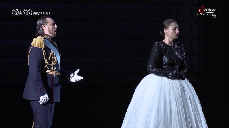 Salzburger Festspiele 2018 - Петр Ильич Чайковский: Пиковая дама (Зальцбург, 13.08.2018) - Часть 1