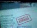 Особиста Справа № 40 Эфир от 2 Ноября 2011