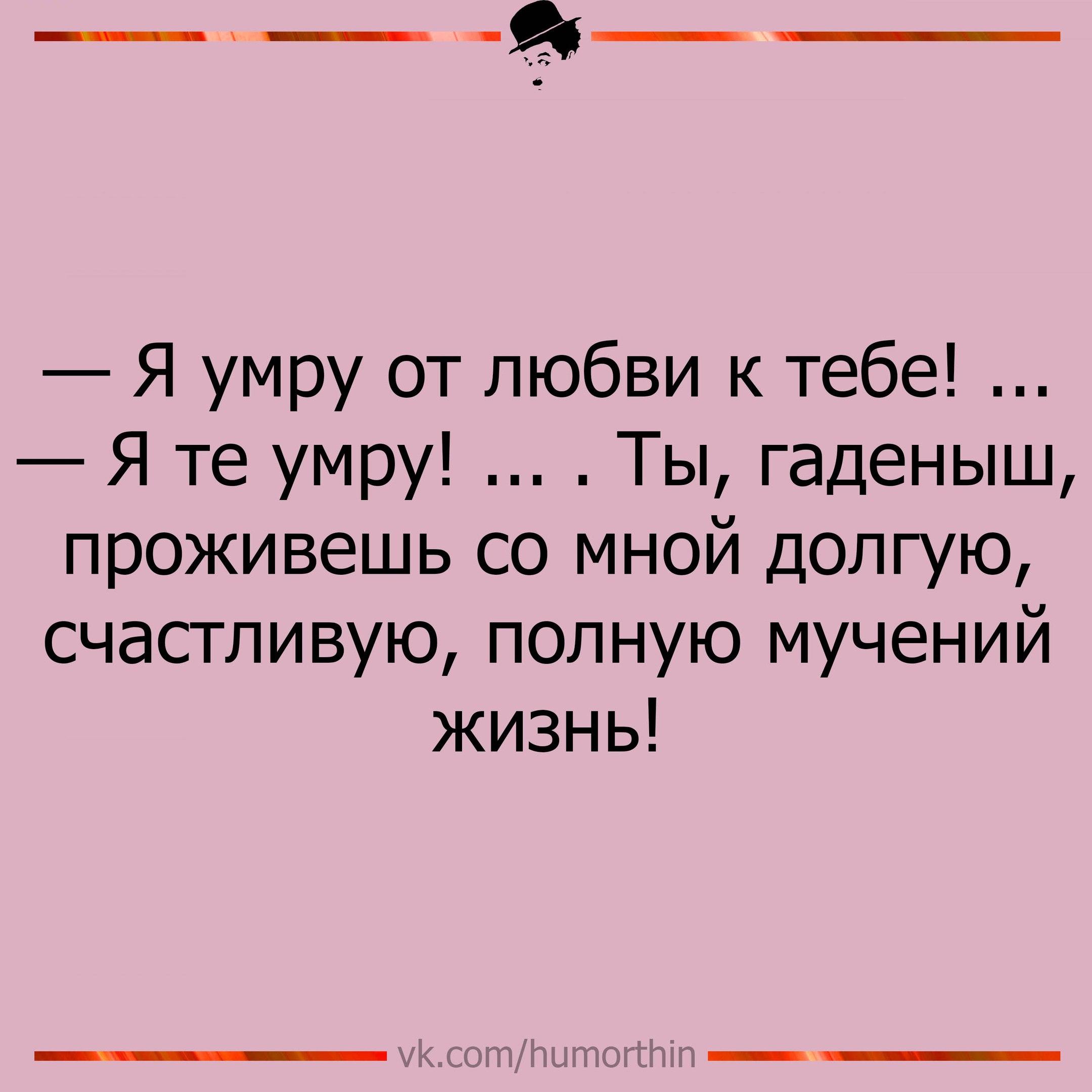 https://pp.userapi.com/c543104/v543104677/40913/dBuoToNo0XE.jpg