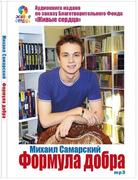 По русский читать драмы