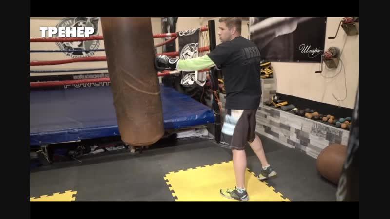 Боксерский элемент Циркуль - Застать противника врасплох