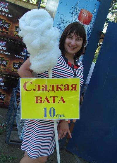Юлия Горшкова, 31 января , Днепропетровск, id208465411