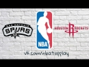 San Antonio Spurs vs Houston Rockets March 12, 2018 2017-18 NBA Season Виасат Viasat Sport HD RU