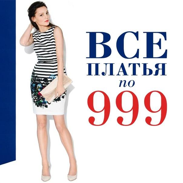 Тренды 2015 брюки клёшreal fashionдом моды - 2queens ru