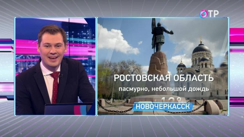 О ПОГОДЕ И СОБЫТИЯХ В РОССИИ ЗА 19 АПРЕЛЯ
