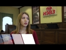 репортаж: встреча молодых работников НЭВЗа с врачем кож.диспансера на тему планирование семьи ...