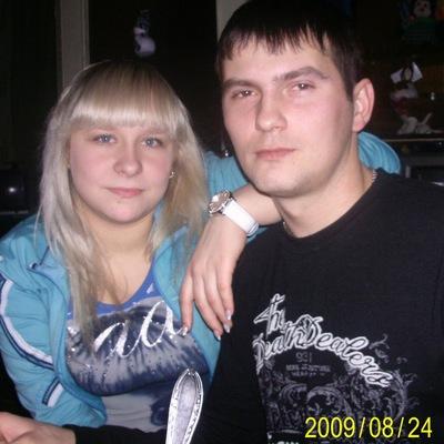 Вячеслав Журавкин, 4 февраля 1988, Горловка, id60294546