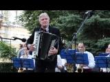 Губернаторский эстрадно-духовой оркестр - Аккордеон