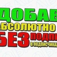 Имя Фамилия, 17 января 1998, Чернигов, id213240800