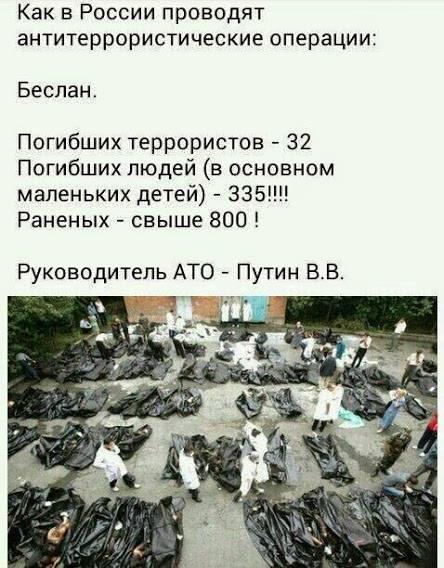 Госпогранслужба обвинила Россию во лжи: никаких детей-беженцев на границе не было - Цензор.НЕТ 69