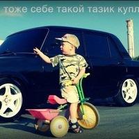 Игорь Грызлов, 24 июня , Сибай, id147219407