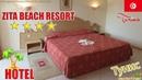 Обзор номера Hotel Zita Beach Resort 4 Standard Room с видом на море Тунис Джерба Tunisia Djerba