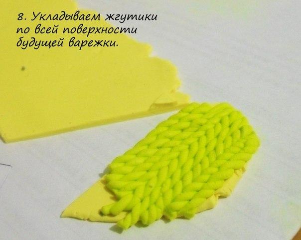 Варежки из полимерной глины