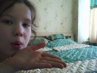 Кристина Склюева, 12 июля , Полевской, id173750208