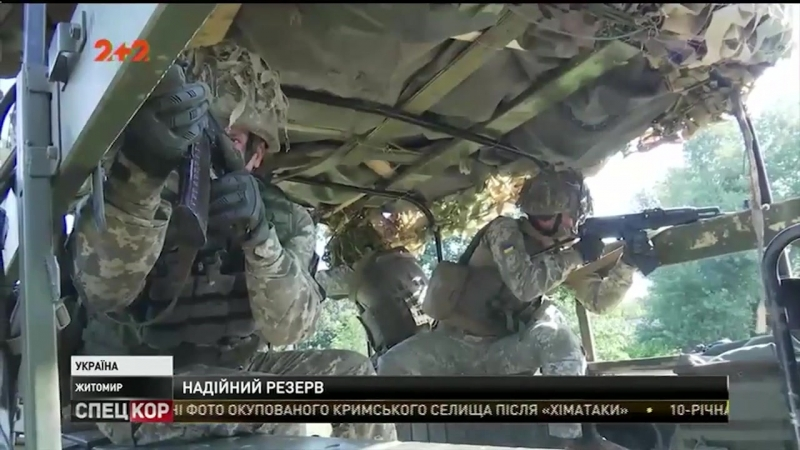 У Житомирі стартували збори резервістів десанту