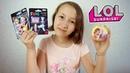 Куклы ЛОЛ Оригинал Распаковка Продукты и Косметика для моих Кукол LOL SURPRISE - Мини Лента 3