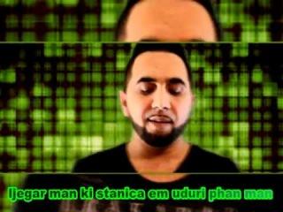 Sekil - Me Sijum o Gazda me Srceskoro 2012 ( Official Music Video )+Text Lyrics