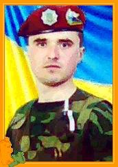 Вася Кушнiр, 29 января 1988, Казань, id177603401