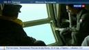 Новости на Россия 24 • У берегов Маврикия найден обломок пропавшего Боинга