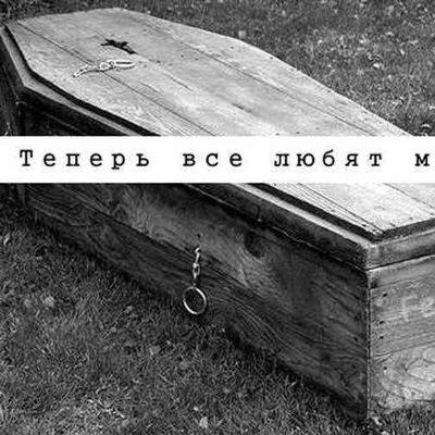 Настя Семенюк, 16 октября , Черновцы, id86005543