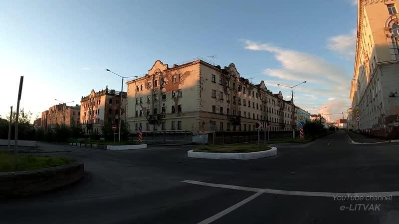 Норильск. Улица Богдана Хмельницкого.
