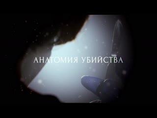 ч. 1 Дмитрий ФРИД в сериале
