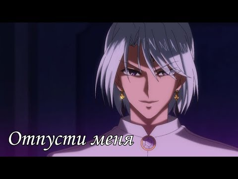 Принц Алмаз Изумруд Принц Алмаз Усаги Отпусти меня заказ