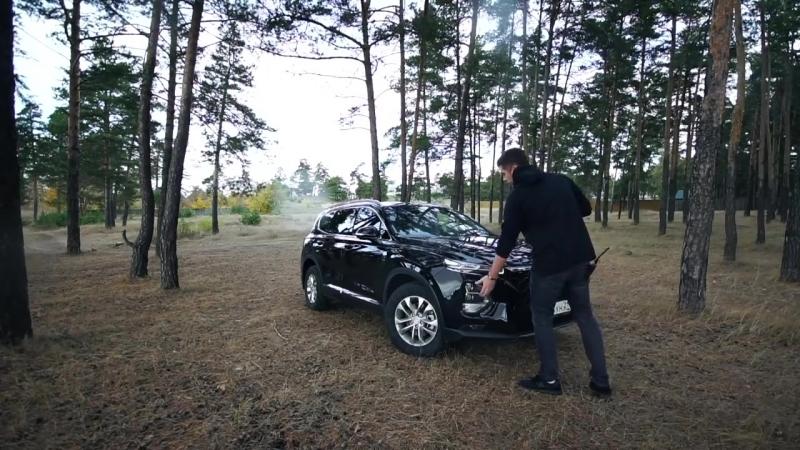 Новый Hyundai Santa Fe 2018 Тест-Драйв.Anton Avtoman