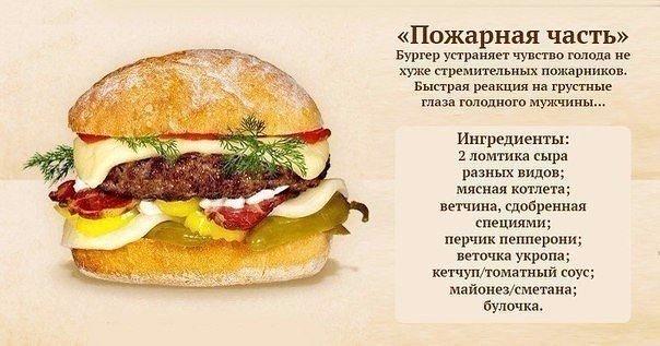 Фото №432256779 со страницы Эммы Сальниковой