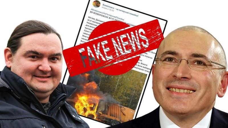 Небольшой антифейк Красимир соВрански и мохнатые уши Ходорковского