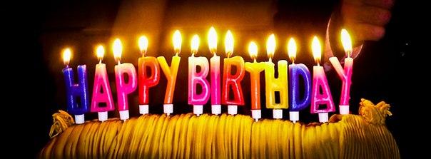 Вітання з днем народження для любих діток наших форумлянок!