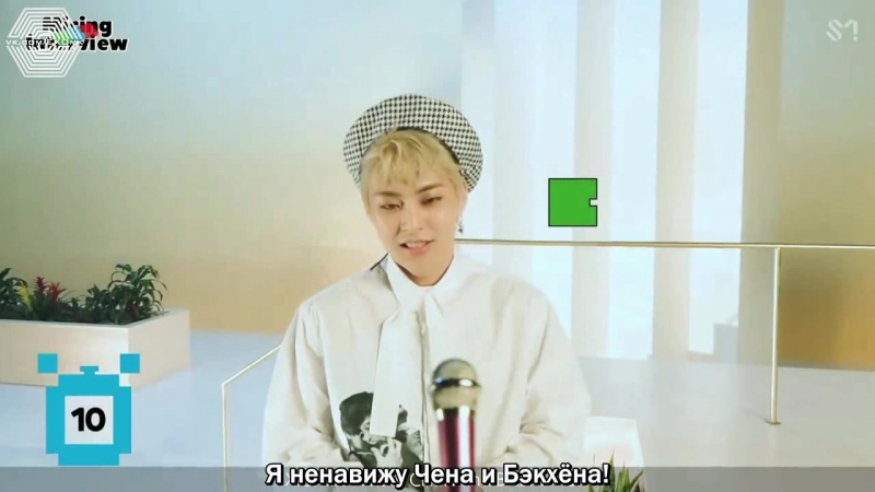 [РУСС. САБ] 180419 EXO-CBX @ Micing Interview