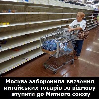 В случае дальнейшего давления на Украину ЕС наложит эмбарго на российскую водку, - евродепутат - Цензор.НЕТ 2571