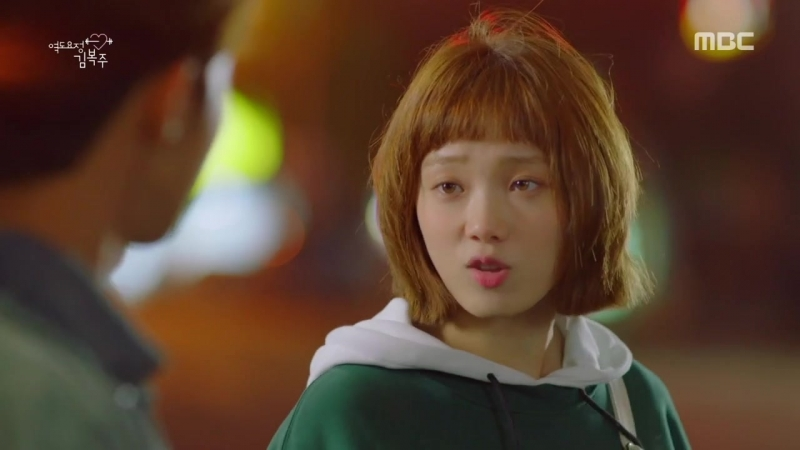 Фрагмент Фея тяжелой атлетики Ким Бок Джу (6 серия)
