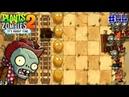 МАЛОБЮДЖЕТНЫЙ ЛАСТ СТЕНД ► Last Stand I-III Levels ► Plants vs. Zombies 2 44