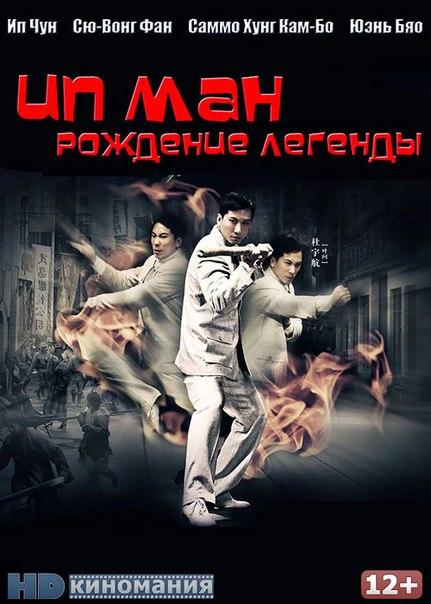 «Мультфильм Чуня Ютуб» — 2014