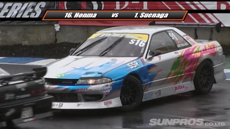 D1SL 2008 Rd 4 at Ebisu Circuit 2