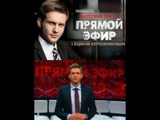 Прямой эфир.Россия 1 2014.05.30