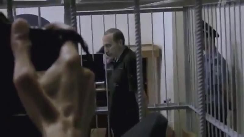 Ltima filmare cu Vladimir Putin arestat , inainte de executie 2010 ... astazi stati de vorba cu dublura !! :)